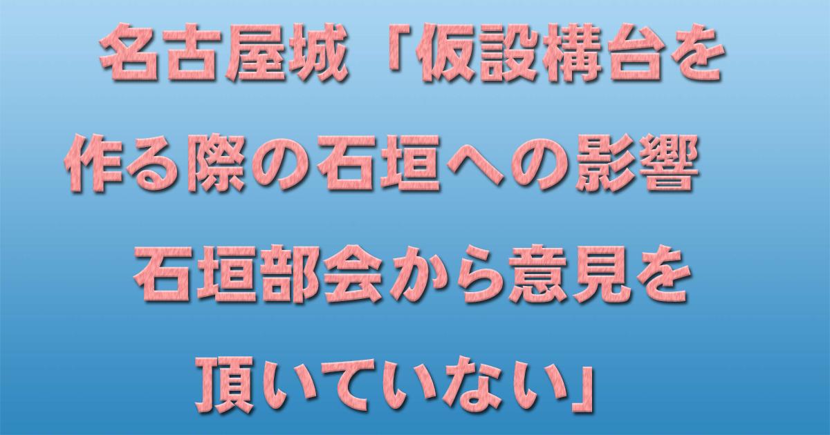 d0011701_15021175.jpg