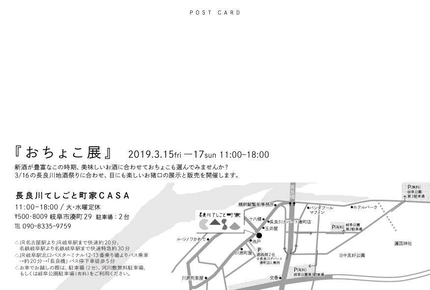 長良川のほとりの町_c0212902_18095403.jpg