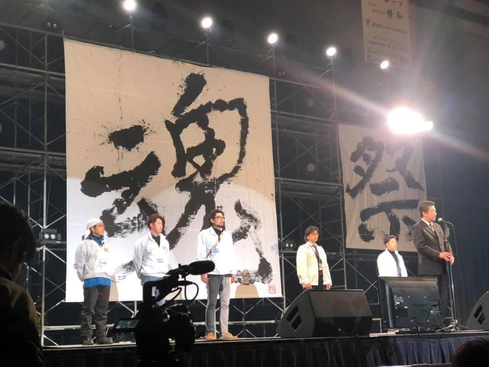 『東日本大震災より8年』_f0259324_10150925.jpg