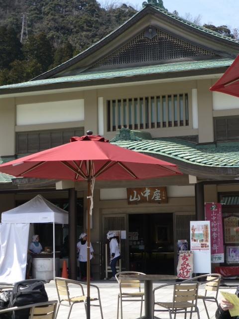 金沢旅行【山中温泉】_e0237625_15084836.jpg