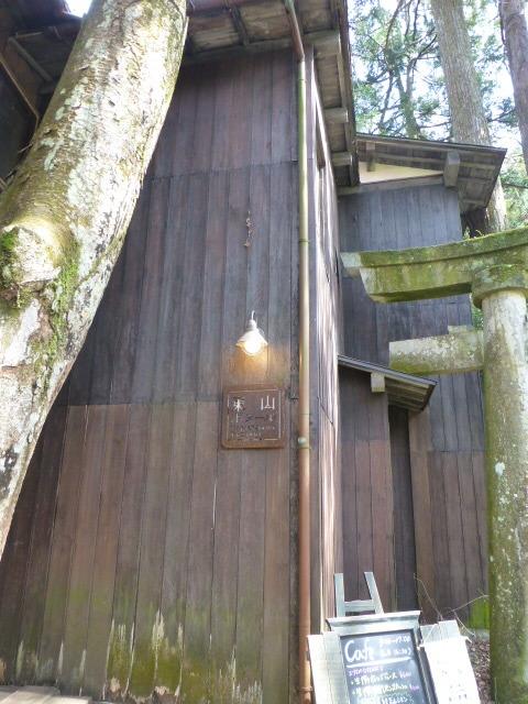 金沢旅行【山中温泉】_e0237625_15292937.jpg