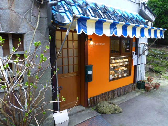 金沢旅行_e0237625_16273500.jpg