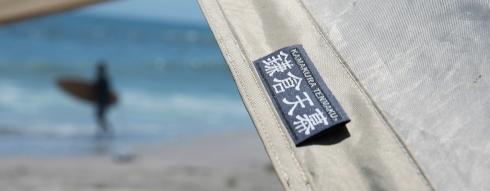 アウトドアブランド「鎌倉天幕」弊社オンラインサイトから購入できるようになりました♪_d0108933_18522089.jpg