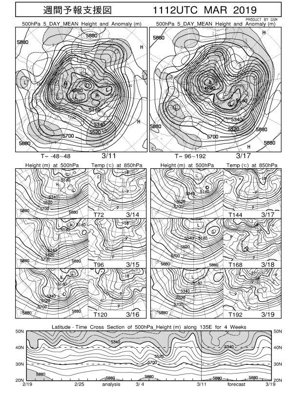 ECMWF Geopotential 500 hPa and temperature at 850 hPa(2019年3月12日版)_e0037849_07545816.png