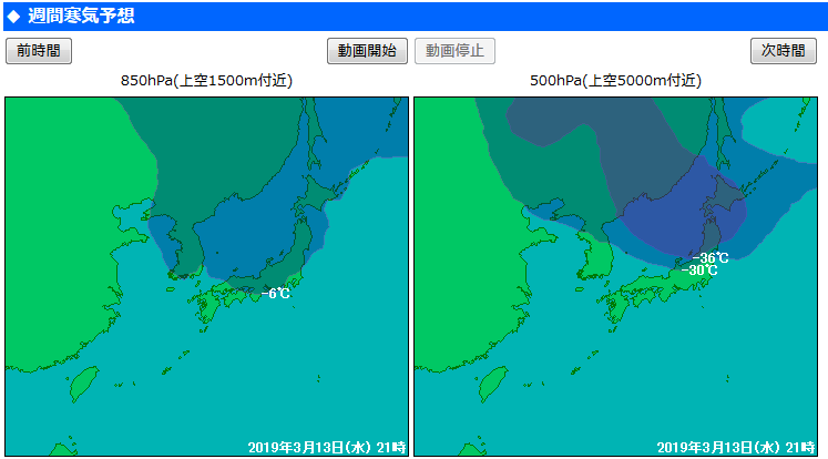 ECMWF Geopotential 500 hPa and temperature at 850 hPa(2019年3月12日版)_e0037849_08033725.png