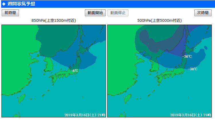 ECMWF Geopotential 500 hPa and temperature at 850 hPa(2019年3月12日版)_e0037849_08033754.png