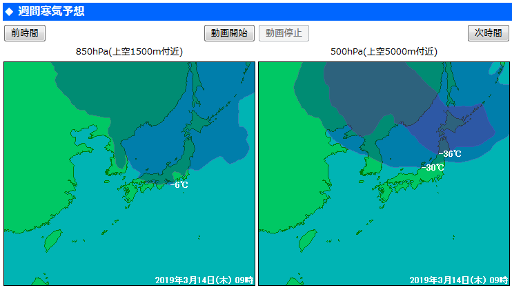 ECMWF Geopotential 500 hPa and temperature at 850 hPa(2019年3月12日版)_e0037849_08033771.png