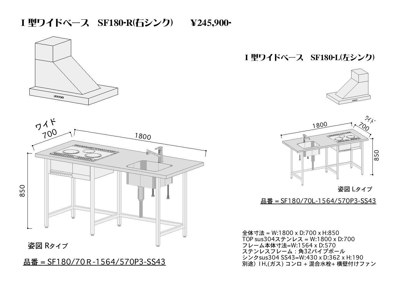 ステンフレーム SF-32シリーズ_f0222049_23322317.jpg