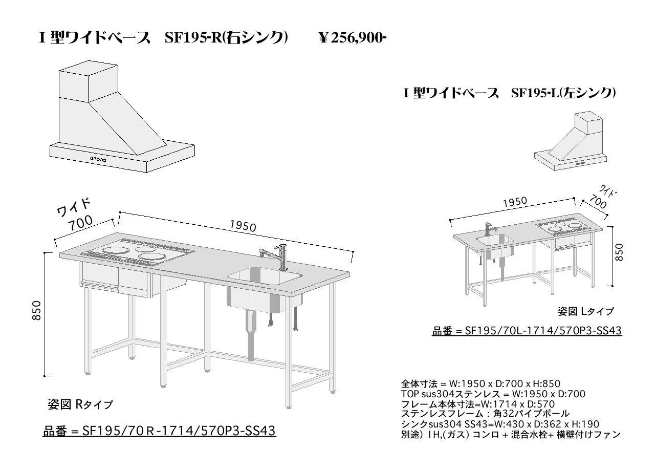 ステンフレーム SF-32シリーズ_f0222049_23323235.jpg