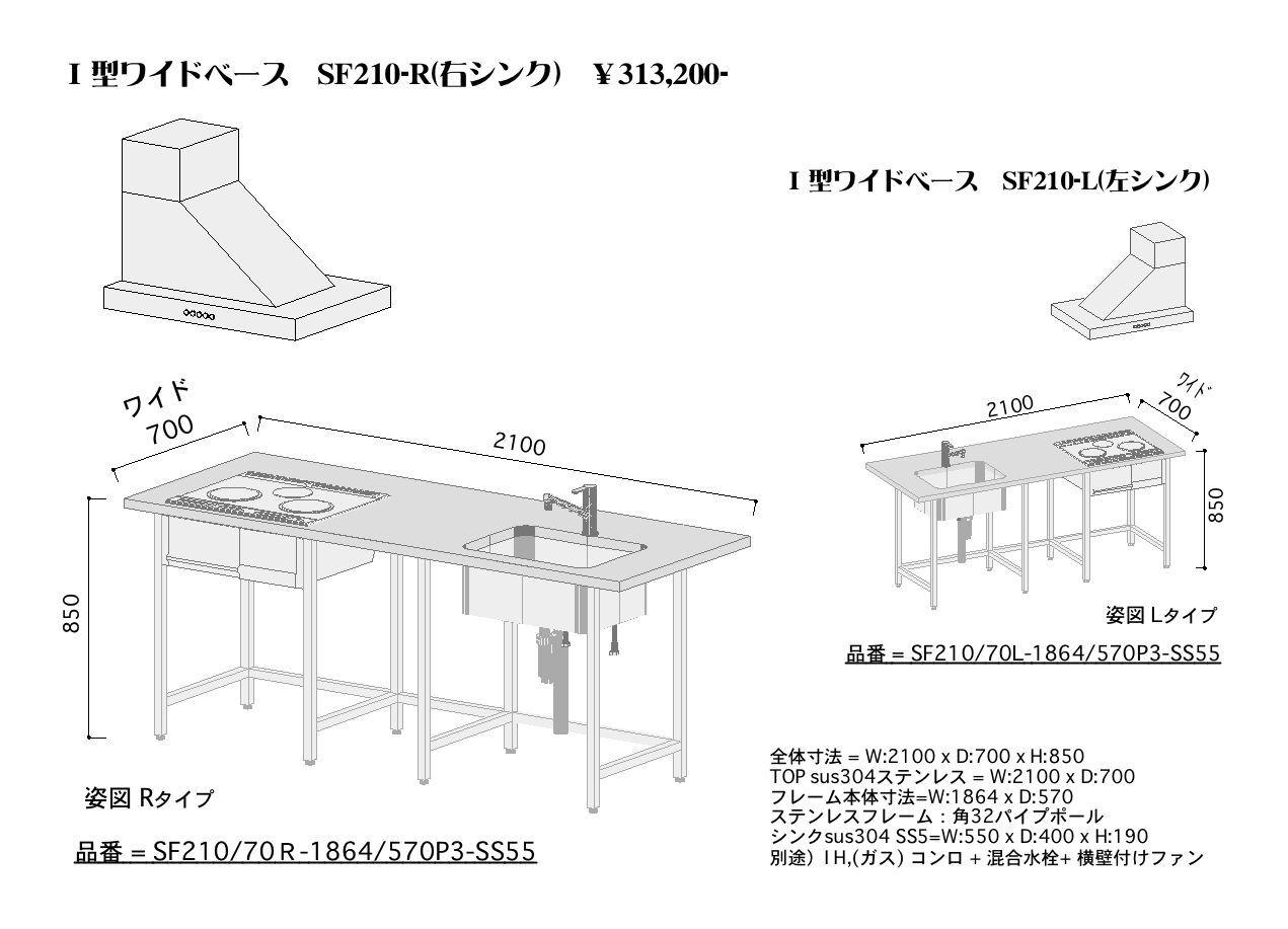 ステンフレーム SF-32シリーズ_f0222049_23323710.jpg