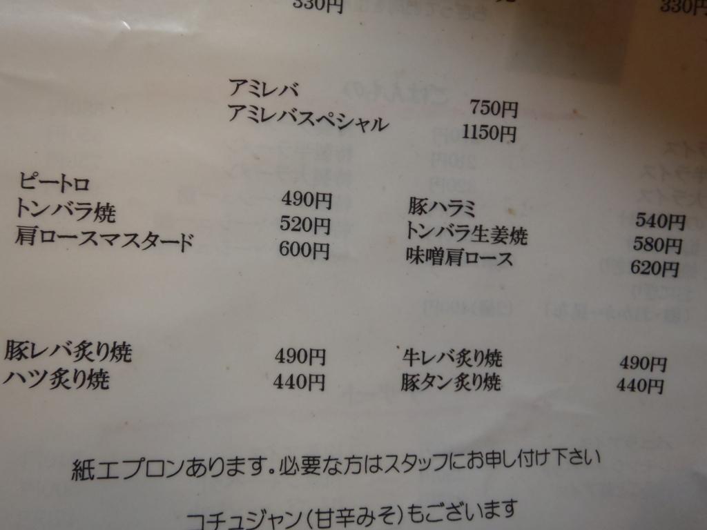 a0114853_18555810.jpg