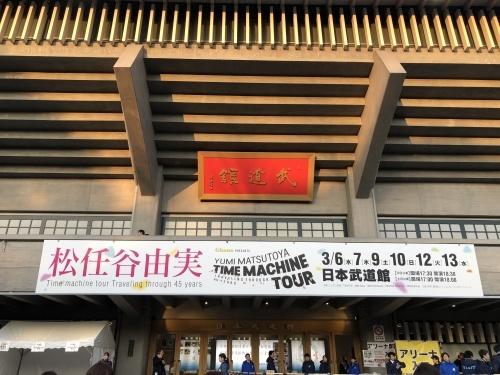 松任谷由実 TIME MACHINE TOUR_b0117564_23314823.jpg