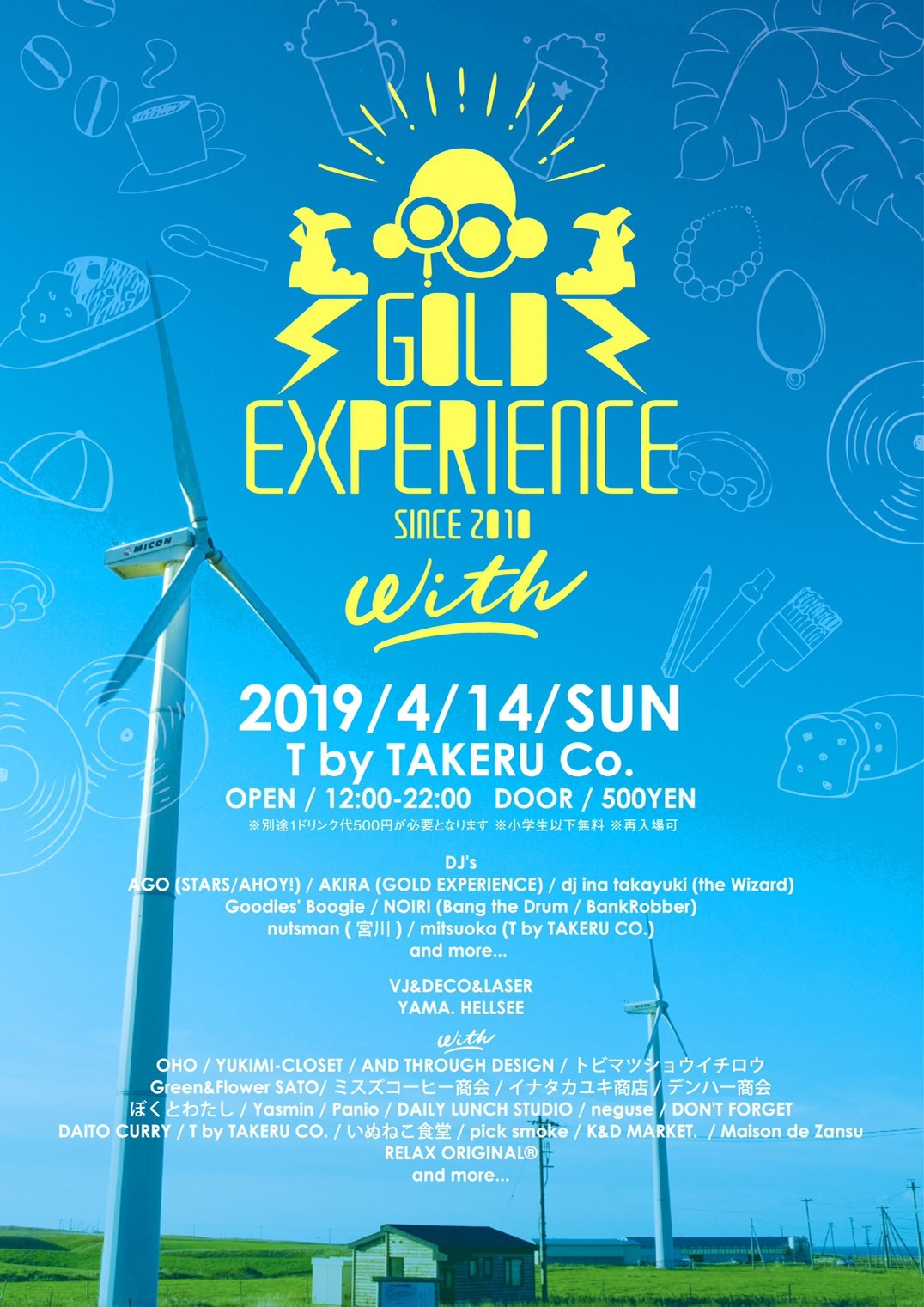 2019.4.14.SUN 【GOLD EXPERIENCE with】_b0205468_06354129.jpeg