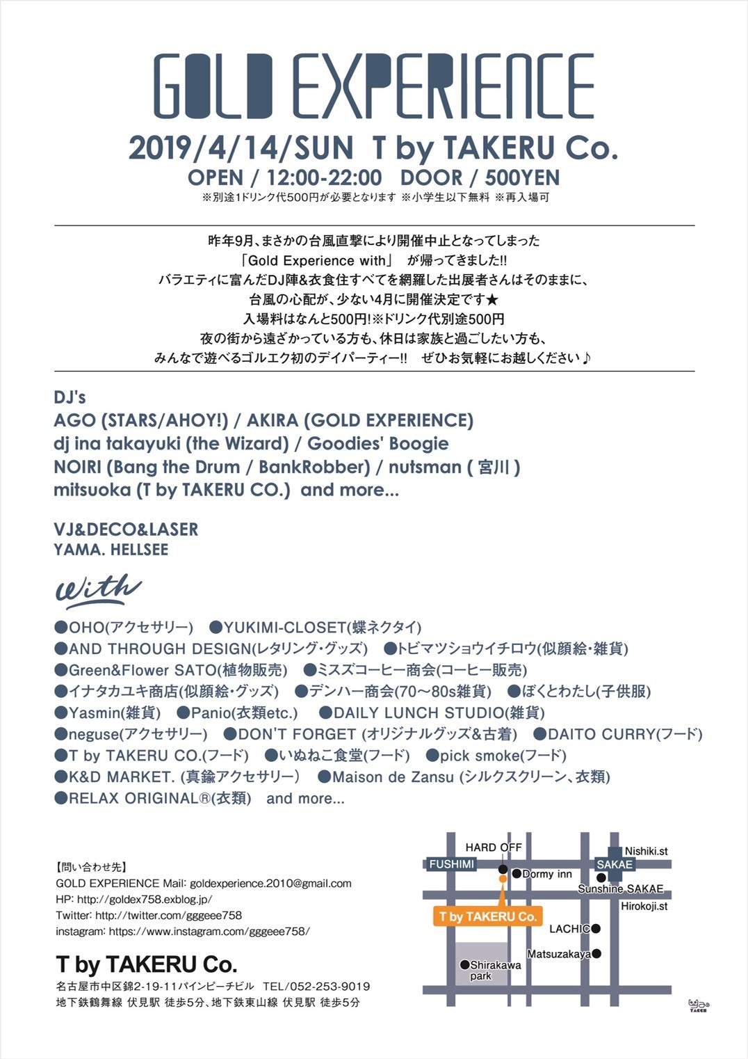 2019.4.14.SUN 【GOLD EXPERIENCE with】_b0205468_06355413.jpeg