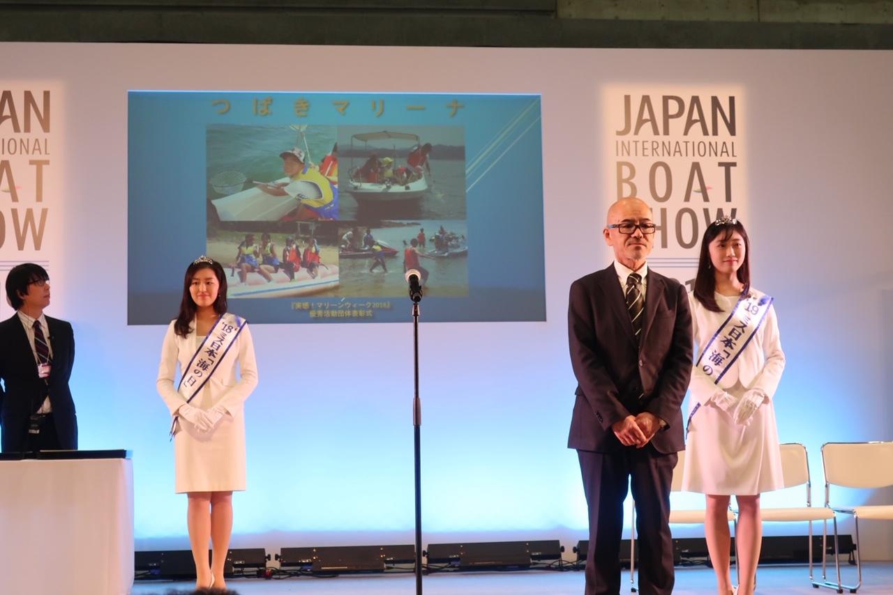ジャパンボートショー2019、表彰式_a0077071_13030558.jpg