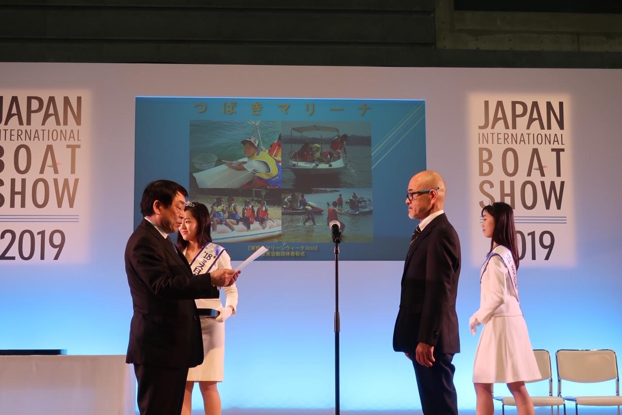 ジャパンボートショー2019、表彰式_a0077071_13064872.jpg