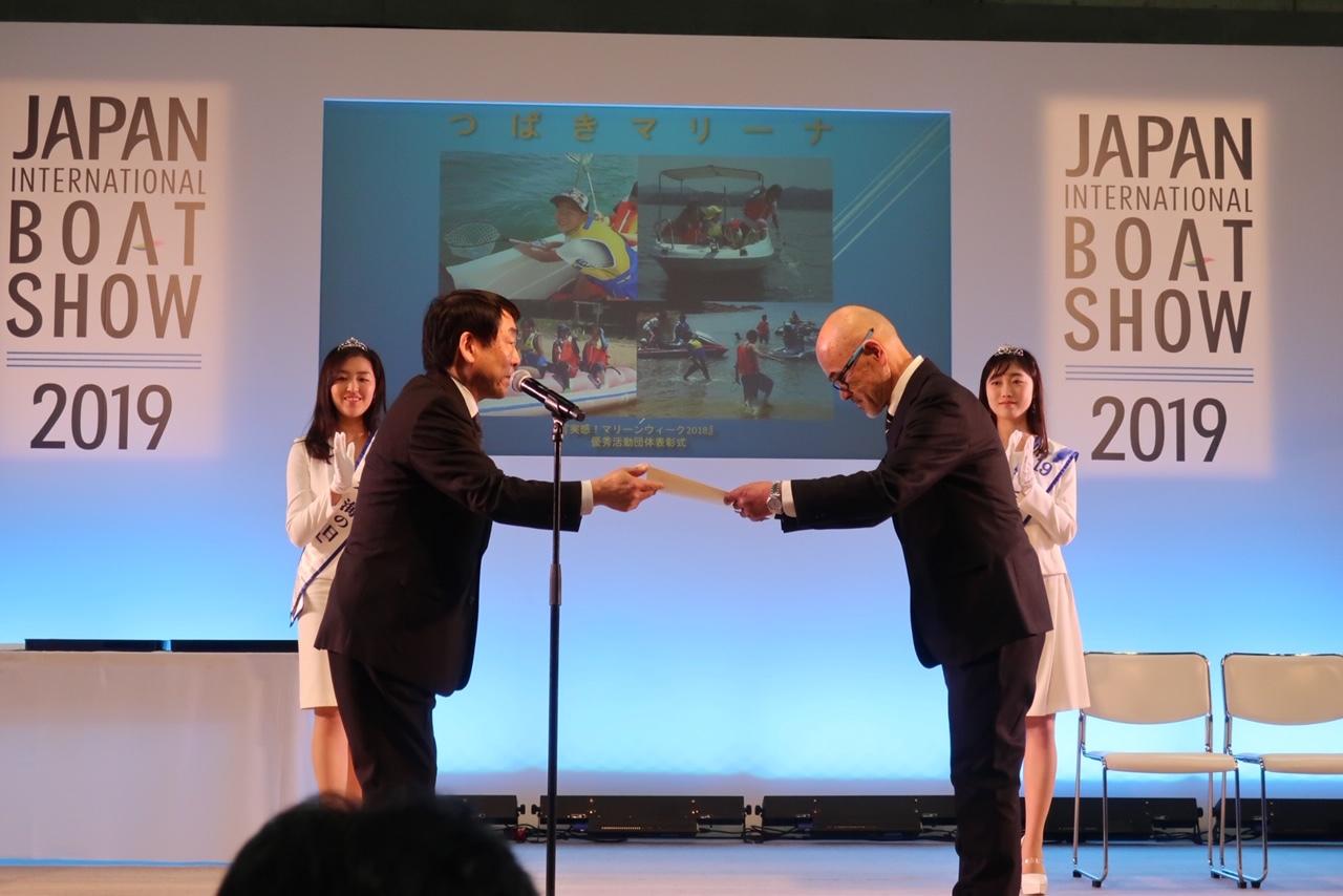 ジャパンボートショー2019、表彰式_a0077071_13070454.jpg