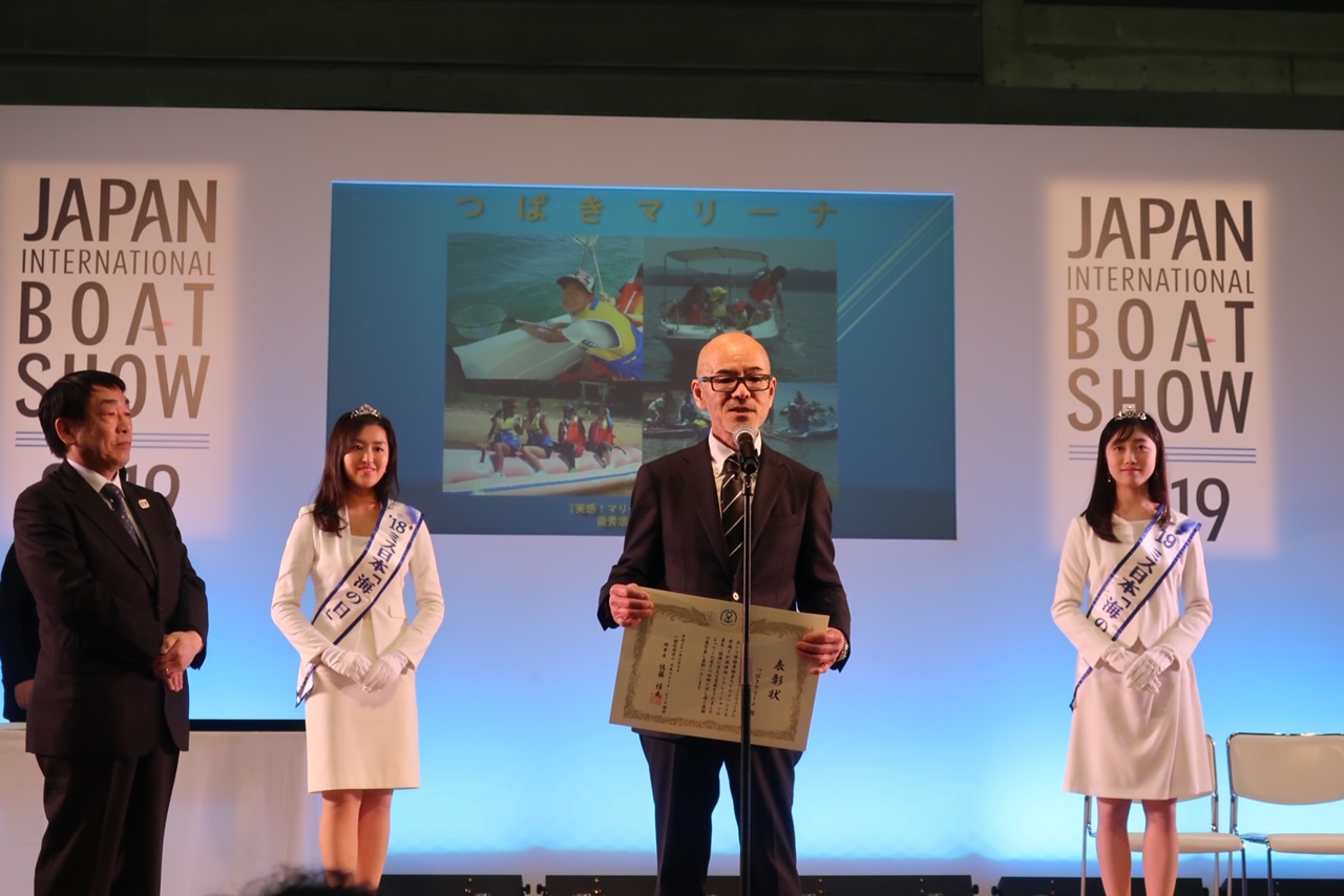ジャパンボートショー2019、表彰式_a0077071_13072293.jpg