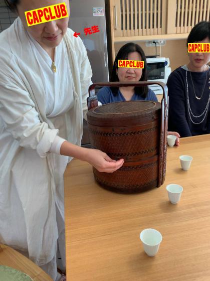 中国茶体験教室_c0150273_00070295.jpg
