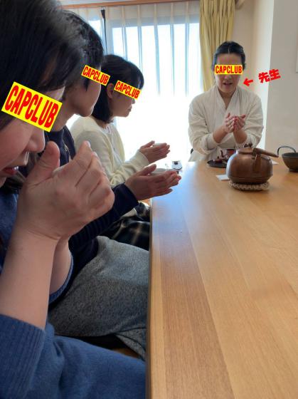 中国茶体験教室_c0150273_12365554.jpg