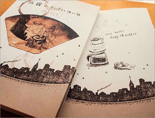 本と旅とおいしいマルシェ-暮らしを楽しむ旅に出よう_f0023482_15573426.jpg
