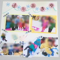 c0153884_20031120.jpg
