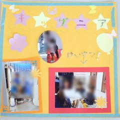 c0153884_20031178.jpg