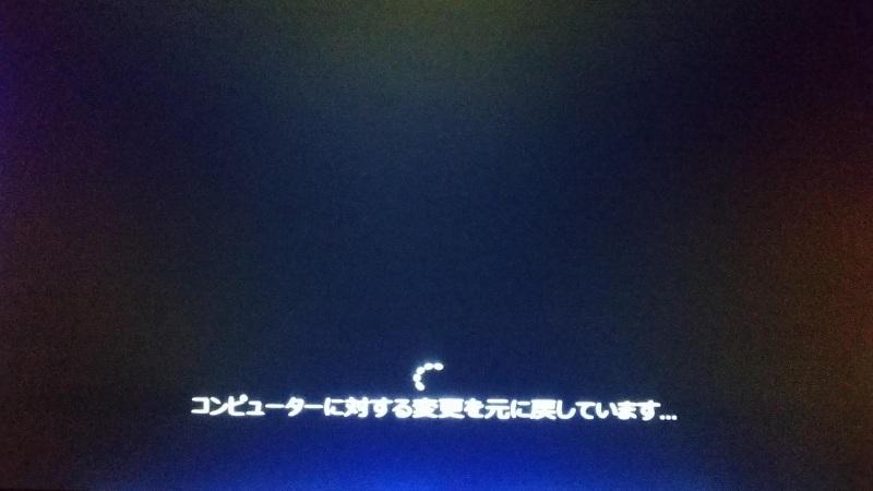 b0207491_08511601.jpg