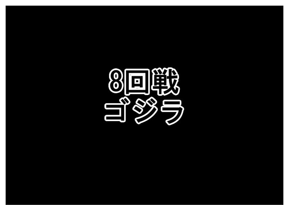 """【漫画で雑記】""""スパイダーバース""""鑑賞後にチャペルさんとラクガキ対決_f0205396_17115348.jpg"""