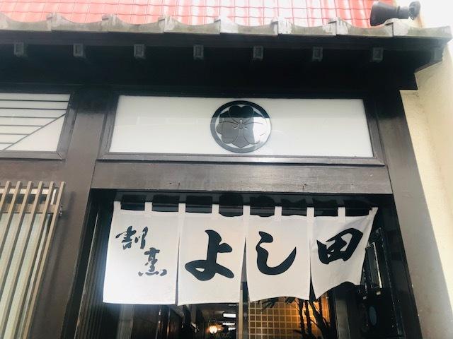 福岡博多日帰りの旅後半。@天神。警固神社。櫛田神社。中州。_a0050302_22145693.jpg