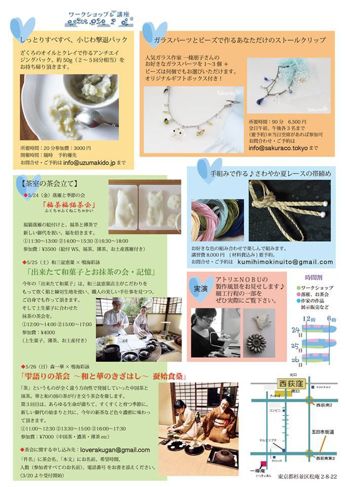 b0327008_00452827.jpg