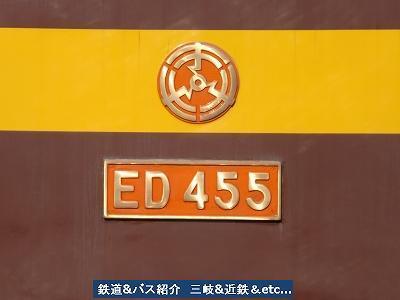 e0040714_01112321.jpg