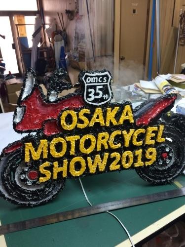 大阪モーターサイクルショーへ行くきね④_e0101917_09195455.jpg