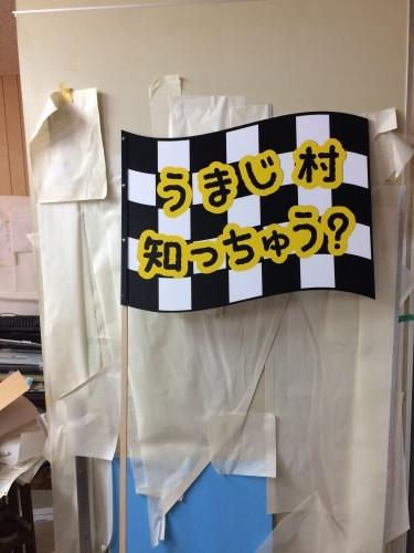 大阪モーターサイクルショーへ行くきね④_e0101917_09200100.jpg