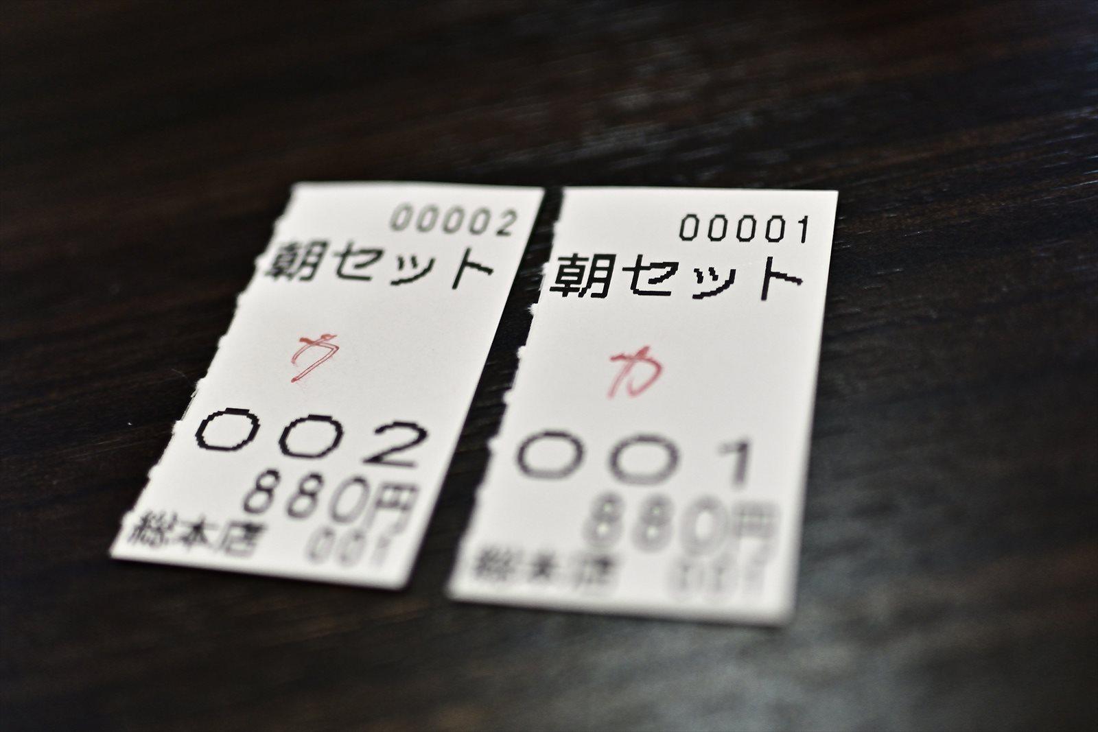 【苫小牧】味の大王 総本店 朝ラーセット_a0145819_11504876.jpg