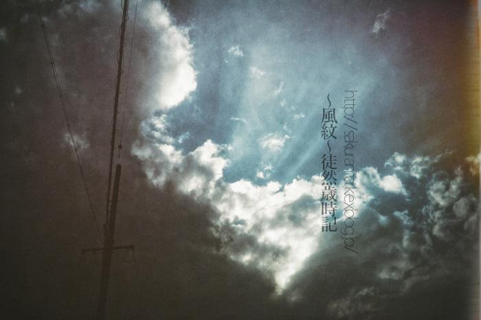 暗転する春空。_f0235723_18400304.jpg