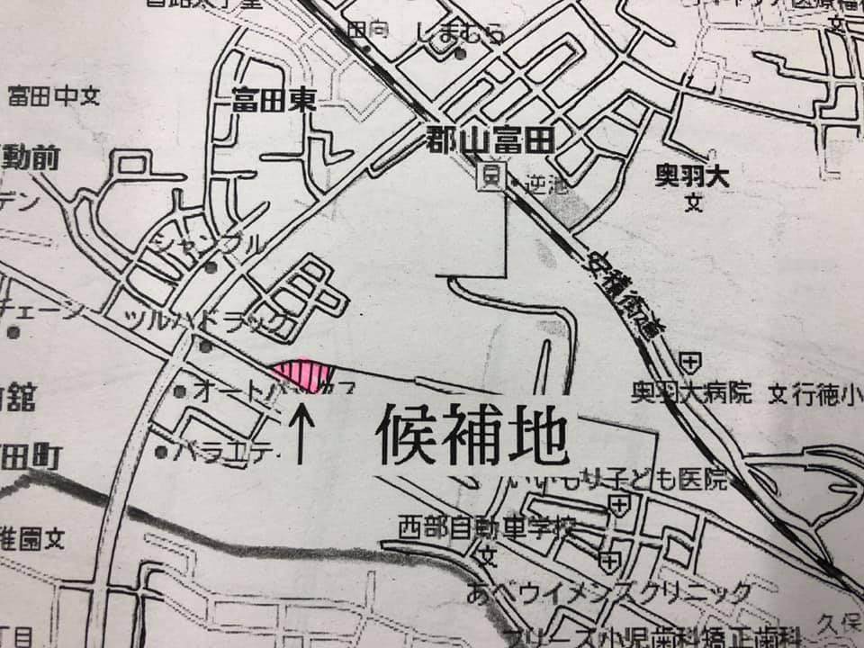 『県中児童相談所 郡山市移転』_f0259324_14310707.jpg
