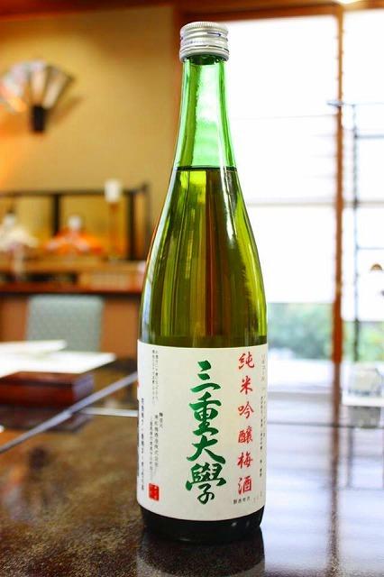 純米大吟醸梅酒三重大學_d0339026_15232171.jpg