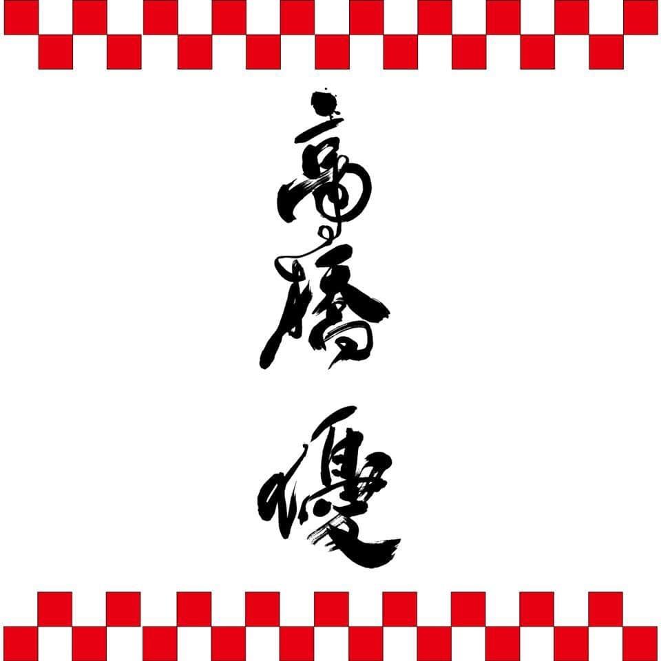 高橋 優さん♫STARTING OVER♩秋田県ライブ2日目_e0197227_15051337.jpg