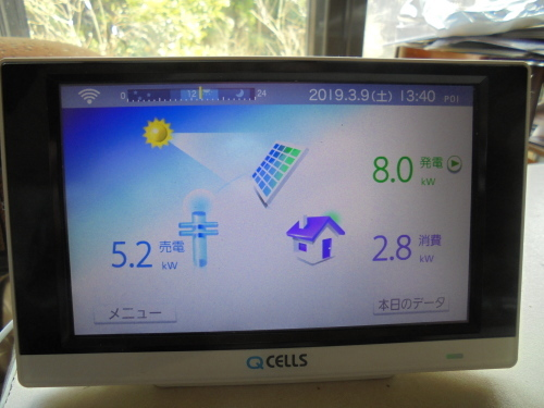 O様邸太陽光発電システム工事_d0125228_08170737.jpg