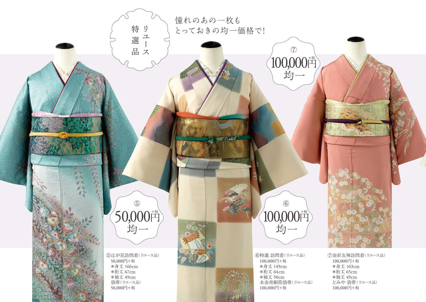 創業祭イン日本橋!!のおしらせ_b0169247_16420583.jpg