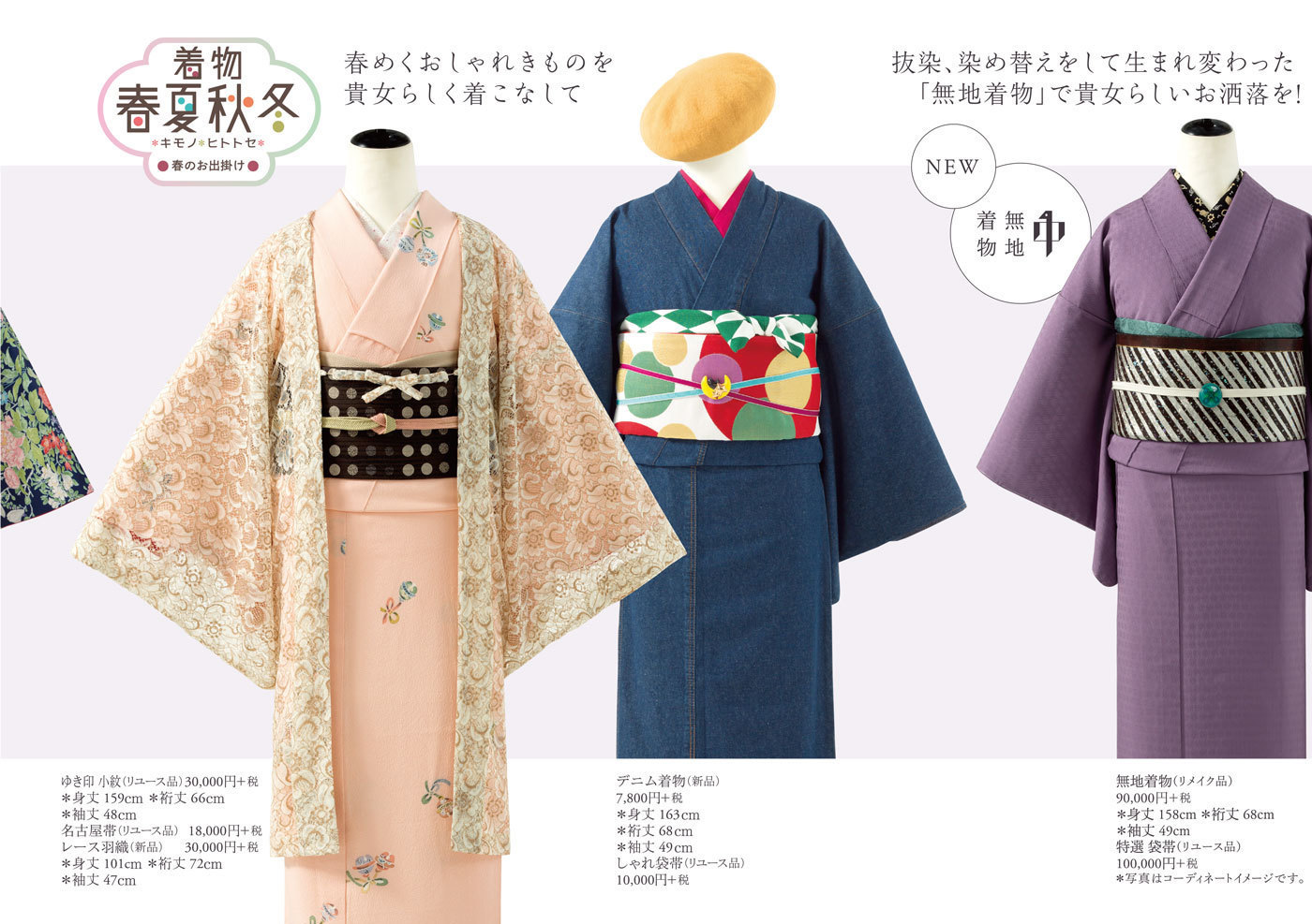 創業祭イン日本橋!!のおしらせ_b0169247_16421737.jpg