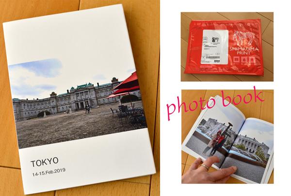 3月13日 水曜日 アボカドと長芋のわささんしょう和え&photo book_b0288550_07282696.jpg