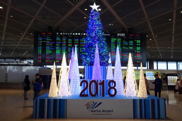 大韓航空 KE704便 成田ー仁川 ビジネスクラスの機内食と機材 B747-8i 2018年12月 大田・ソウルの旅(1)_f0117059_16431224.jpg