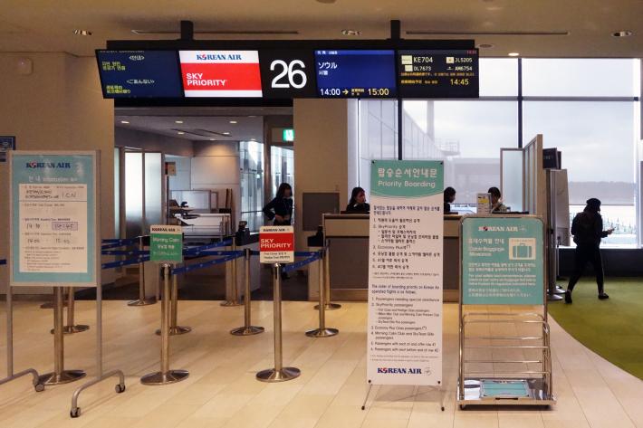 大韓航空 KE704便 成田ー仁川 ビジネスクラスの機内食と機材 B747-8i 2018年12月 大田・ソウルの旅(1)_f0117059_16434596.jpg
