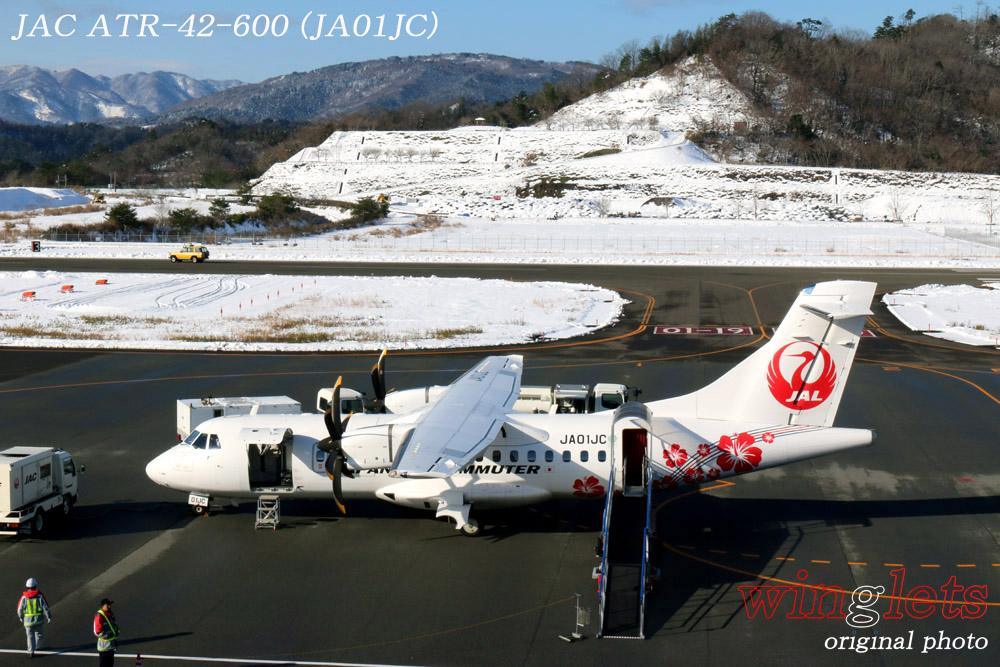 '19年 但馬空港(RJBT)レポート ・・・ JAC/JA01JC_f0352866_16542188.jpg
