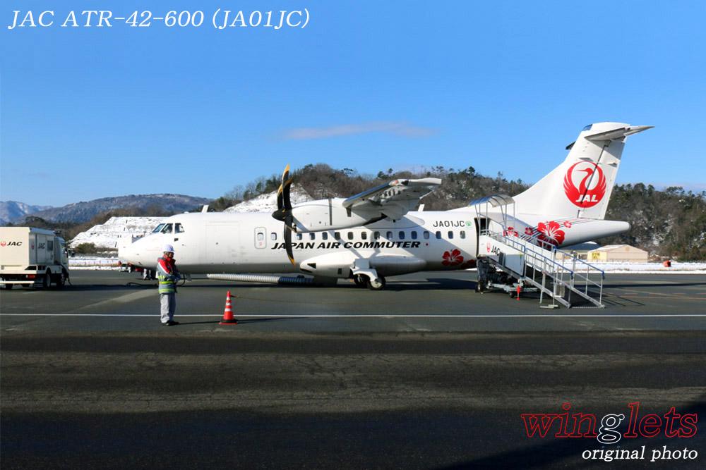 '19年 但馬空港(RJBT)レポート ・・・ JAC/JA01JC_f0352866_16543134.jpg