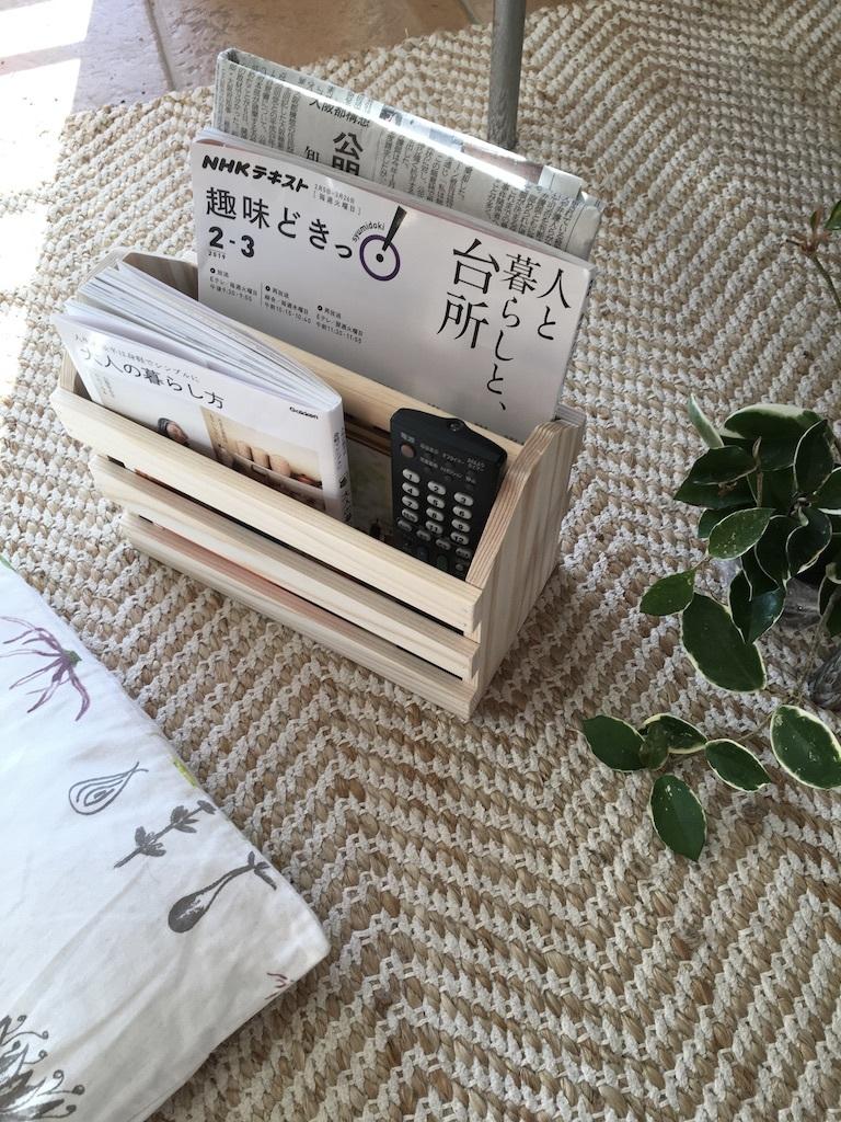 DIYワークショップのお知らせ 〜4月の部〜_c0334574_08241634.jpg