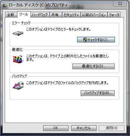 b0078675_10043250.jpg