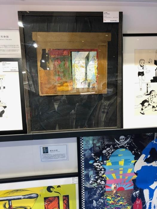 アートフェア東京へ行ってきました_e0161682_16281129.jpg
